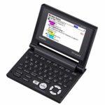 zum Angebot Elektronisches Wörterbuch Casio EW-G570C